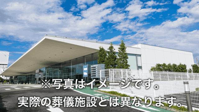 ペット 火葬 大阪 さかい 市 日本 ペット メモリアル