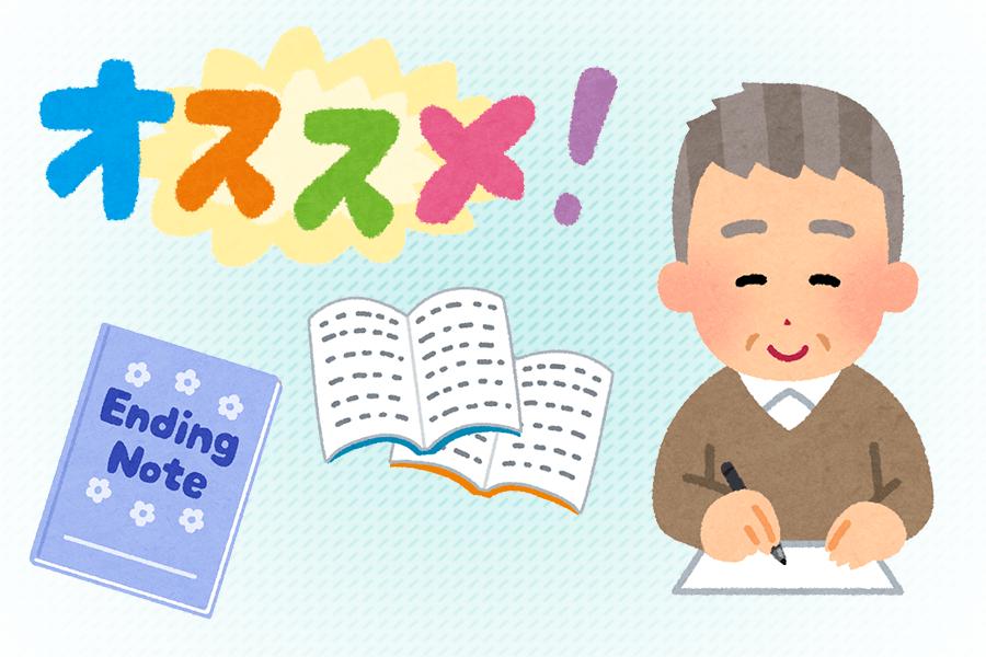 【保存版】エンディングノートの簡単でおすすめの書き方