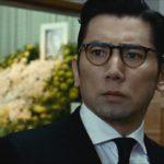 【映画】妻が死んで、一滴も涙を流せない男のラブストーリー『永い言い訳』公開