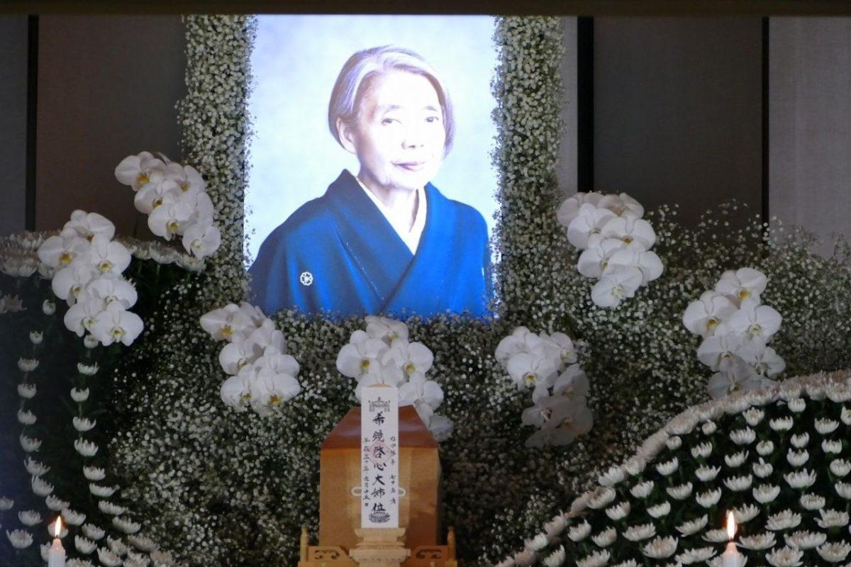 樹木希林さんの葬儀式、港区・光林寺で。遺族挨拶に内田裕也さんが1974年に送ったエアメール