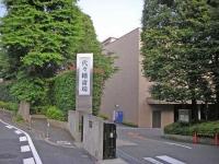 代々幡斎場 施行例