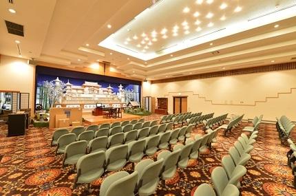 メモリードホール飯塚中央 大ホール