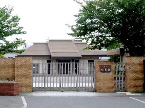 大阪市立佃斎場
