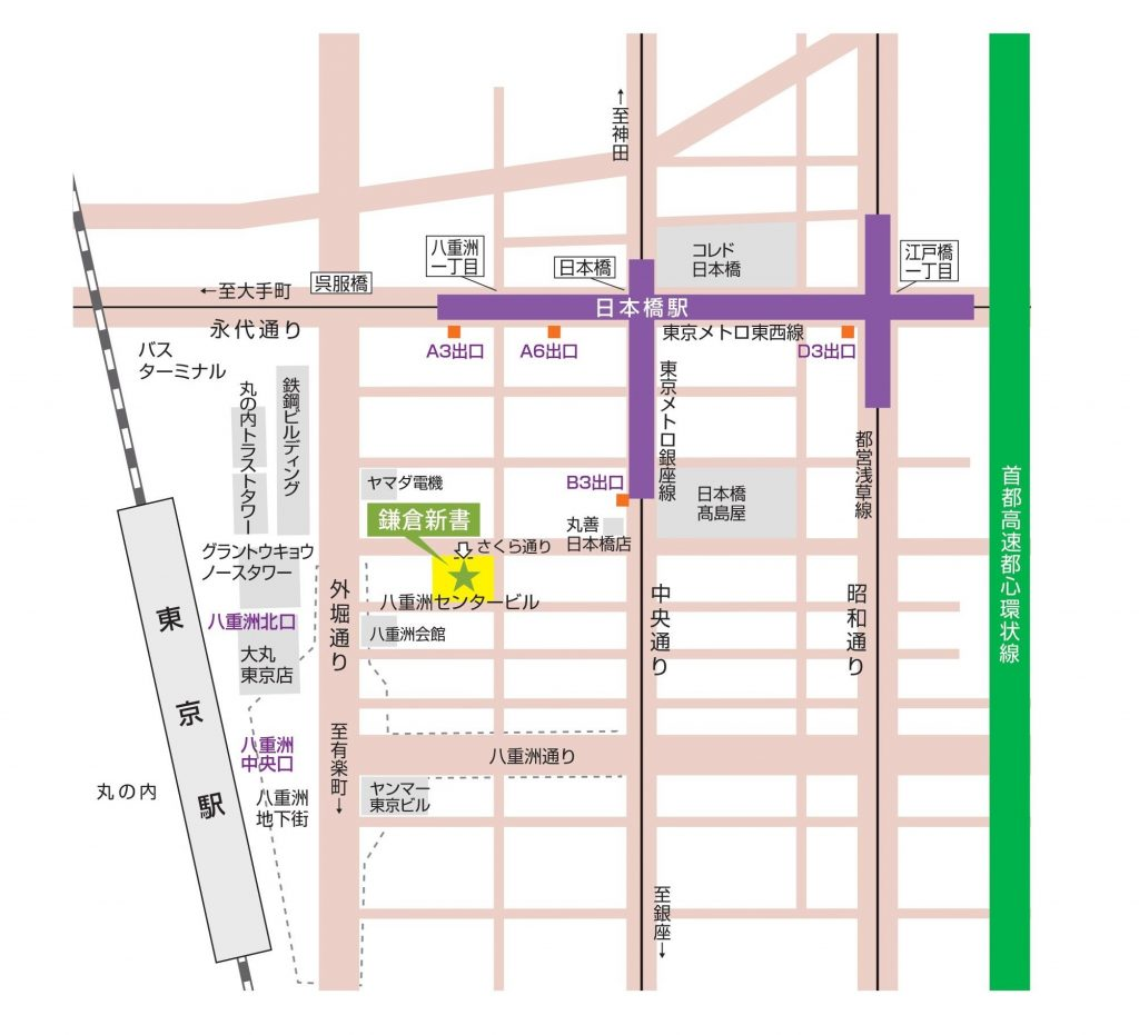 鎌倉新書MAP