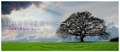山田屋葬儀社