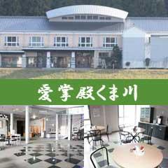 九州ライフサービス株式会社