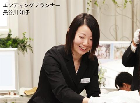 家族葬10名に「必要なもの全て」を含む65万円プラン