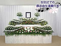 遺族の立場に立った温かいセレモニーを提供。地域密着で安心の葬祭社