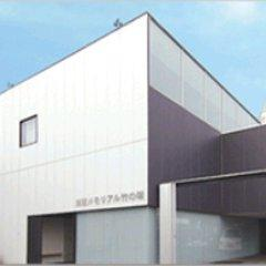 東冠メモリアル竹の塚