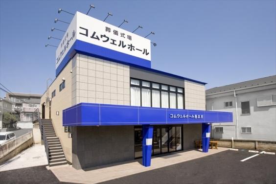 コムウェルホール西東京