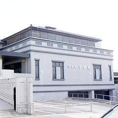 平田院ホール