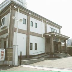 最勝寺 壇信徒会館