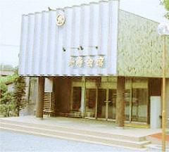 長善寺 光寿会館