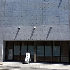 結ホール兵庫