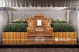 東海典礼のあったかい家族葬 ハートファミリープラン80
