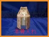 【堺市立斎場】 一日家族葬内容
